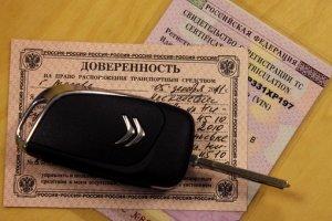 Куда деваются автомобили без документов